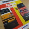 フルモデルチェンジ版・スズキ新型「ハスラー」の発表が12月24日/発売日が2020年1月2