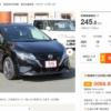 国内最速!フルモデルチェンジ版・日産の新型ノートe-POWERが早くも中古車サイト・カ
