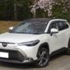 日本仕様のトヨタ新型カローラクロスの購入を考える。何とユーザー車両のオーダーキャ