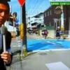 香川県丸亀市の「魔の交差点」。自動車はおろか中継中に自転車までもが一時停止を無視