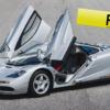 イギリスにて、圧倒的人気を誇る「F1」のナンバープレートが販売中。その価格は約20億