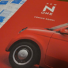 フルモデルチェンジ版・ホンダ新型N-ONE RS(6速MT)見積もりしてみた!総支払額は260万