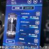 フルモデルチェンジ版・スバル新型レヴォーグの12.3インチフル液晶ディスプレイ&11.6