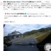 愛知県にて開催の「ラリー・ジャパン2020」に向けてSS2三河湖にてトヨタ・WRCヤリスが