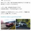 これマジかよ…スバル「レガシィB4/BRZ」が日本市場でも生産終了へ。「BRZ」は次期モ