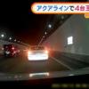 飲酒?盗難車?埼玉県にて、フェラーリ「F430」がクラッシュ。ドライバは現在逃走中