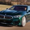 BMWアルピナが8シリーズ・グランクーペをベースにした新型B8グランクーペを世界初公開