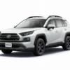 トヨタが2021年末に新型RAV4 EVを発表するようだ。GR RAV4や300系ランドクルーザーに