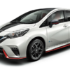 """【価格は268.2万円から】日産・新型「ノートe-POWER NISMO」ベースの特別仕様車""""NISMO"""