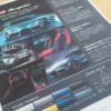 トヨタ・新型「GRスープラ」の簡易カタログ入手。ボディカラーは8色、ちょっとしたこ