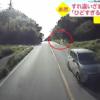 これは悪質…愛知県の公道にて対向車からペットボトルが!進行車両のフロントウィンド