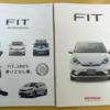 フルモデルチェンジ版・ホンダ新型「フィッチ4(FIT4)」の公式カタログが発表前に完全