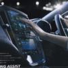 フルモデルチェンジ版・スバル新型レヴォーグの9インチナビゲーションディスプレイも