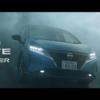 フルモデルチェンジ版・日産の新型ノートe-POWERのテレビCMが遂に公開!ドライバーは