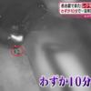 またしても愛知県にてレクサスLX570が盗まれる。防犯対策も意味なく破壊…共犯者が乗っ