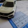 """日本限定200台のホンダ新型「シビック・タイプR""""Limited Edition""""」の支払い方法を考"""