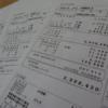 【ハイブリッド編】トヨタ・新型「RAV4」見積もりしてみた!価格は398.8万円から、ガ