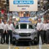 スバルがアメリカでの累計生産台数400万台突破!ちなみに記念すべき400万台目は「アウ