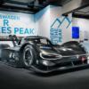 VWのレーシングモデル「ID Rパイクスピーク」が遂に公開。0-100km/h加速時間2.25秒&F