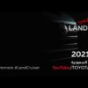 遂に来た!トヨタ公式がフルモデルチェンジ版・新型ランドクルーザー300のティーザー