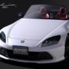 早く実車見たい!ホンダ「S2000」の20周年記念プロトタイプが東京オートサロン2020に