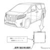 トヨタ「アルファード/ヴェルファイヤ/シエンタ」、レクサス「RX200t/RX450h」がリ