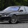 これで出すのはちょっと勘弁…フルモデルチェンジ版・BMW新型7シリーズはこうなる?新