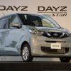 日産・新型「デイズ(Dayz)」の主要緒元(サイズ、エンジン、重量等)を公開。併せてイン