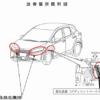 フルモデルチェンジ版・日産の新型ノートe-POWERに早くもリコール2連発!ドライブシャ