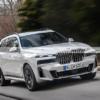 BMWは一体どこに向かっている?マイナーチェンジ版・新型X7のデザインが大きく変化し