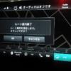 フルモデルチェンジ版・ホンダ新型ヴェゼルにちょっとした不具合!ナビ案内を中止→ポ
