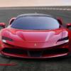 フェラーリのプラグインハイブリッドハイパーカー「SF90ストラダーレ(SF90 Stradale)