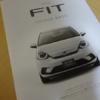 フルモデルチェンジ版・ホンダ新型「フィット4(FIT4)」のボディサイズや燃費を含む主