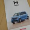 フルモデルチェンジ版・ホンダ新型「N-WGN」の公式カタログ公開!気になる主要緒元や