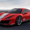 """特別なオーナーだけが購入可能なフェラーリ「488ピスタ""""Piloti Ferrari""""」。全4色のボ"""