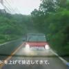 これは酷い…スズキ・ハスラーを運転する高齢ドライバーが居眠り運転で「妊婦を乗せた