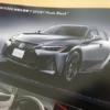 【価格は480万円から】ビッグマイナーチェンジ版レクサス新型ISの簡易カタログを入手