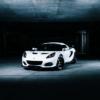 (豪)ロータスが最新特別仕様車「エリーゼ・カップ250バサースト」を世界初公開!販売