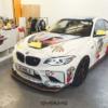 EvolveのカスタムモデルBMW「M2 GTS」をアートカーに。BMWが初めにデザインしたアート