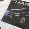 私が購入したフルモデルチェンジ版・トヨタ新型ハリアーの納期がようやく判明!初期オ