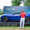 """インド人プロゴルファーがホールインワン賞で""""世界で一番最初""""に未発売となるBMW「M8"""