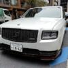 トヨタ社長の公用車「センチュリーGRMN」が遂に登場。豊田社長「今のところ市販化する