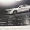 マツダ・新型「アクセラ/マツダ3(Mazda3)」のカタログを一部公開Part④。改めてセダン