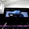 これでフルモデルチェンジ版・トヨタ新型ハリアーのナビ2画面固定化の不満解消?!「