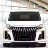 トヨタ新型「アルファード」にそっくりと話題の中国専売モデル・ビュイック「GL8」ワ