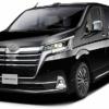 遂に来た!トヨタ新型「グランエース(海外名:グランビア)」が国内にて発表決定。東京