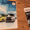 フルモデルチェンジ版・ダイハツ新型「タント/タント・カスタム」の公式カタログ・ア