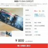 【続悲報】またもや正式発表前に三菱・新型「デリカD:5」のカタログがメルカリにて80