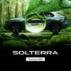 遂に来た!スバル初のピュアEV・新型ソルテラ(SOLTERRA)のティーザー画像が大量解禁!