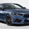 フルモデルチェンジ版BMW新型4シリーズの巨大キドニーグリルをコンパクトにすれば良か